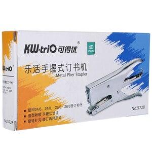 Image 5 - Metal Heavy Duty Stapler Office School Plier Paper Stapler Bookbinding Staples 24/6 24/6 26/6 26/8 Binding Machine Stationery