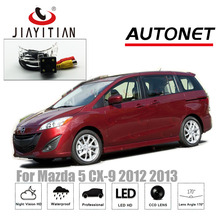 JIAYITIAN Rear View Camera for Mazda 5 CX-9 2012 2013 2015 2017/Reverse Camera/CCD/Night Vision/Parking Assistance/Reserved hole