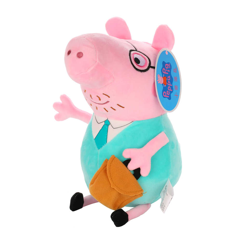 Натуральная кожа со Свинкой Пеппой; отец 19/30/46 см Kawaii Плюшевые Животные Постельные принадлежности для сна подушка чехол на день рождения Детские Рождественские игрушки подарок для девочек
