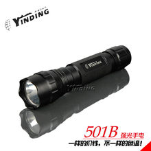 High-quality 501B LED Flashlight Torch Light Lamp CREE XM-L U2 1100Lumens 8 Modes for 1*18650 battery Free shipping(China)