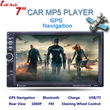 7 pollici 2 Din HD Autoradio MP5 Player Con Digital Touch Screen Bluetooth USB/TF/FM DVR/Ingresso Aux Supporto Vivavoce Per Auto Carica GPS