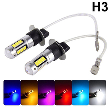 2 pçs de alta potência lâmpadas drl 30smd 4014 h3 led substituição lâmpadas para luzes nevoeiro do carro luzes diurnas branco vermelho azul âmbar