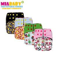 Miababy Happy Flute 1pcs Night AIO AI2 Baby Boy Baby Gril Cloth Diaper Nappy One Size