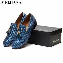 MEiJiaNa marca hombres zapatos 2017 Nueva BV holgazanes planos de los hombres de los hombres de lujo de los hombres respirables cómodos zapatos casuales