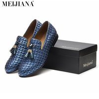 MEiJiaNa Brand Men Shoes 2017 New BV Breathable Comfortable Men Loafers Luxurious Men Dress Shoes