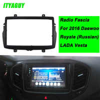 2 DIN Car Radio Frame Fascia for 2016 Daewoo Royale (Russian) / LADA Vesta Stereo Refitting Mounted Installation Trim Bezel Kit
