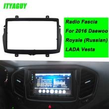 2 дин Радио Рамки панель для 2016 daewoo Royale (русский) /Lada Веста стерео установка установлен Установка отделкой bezel Kit