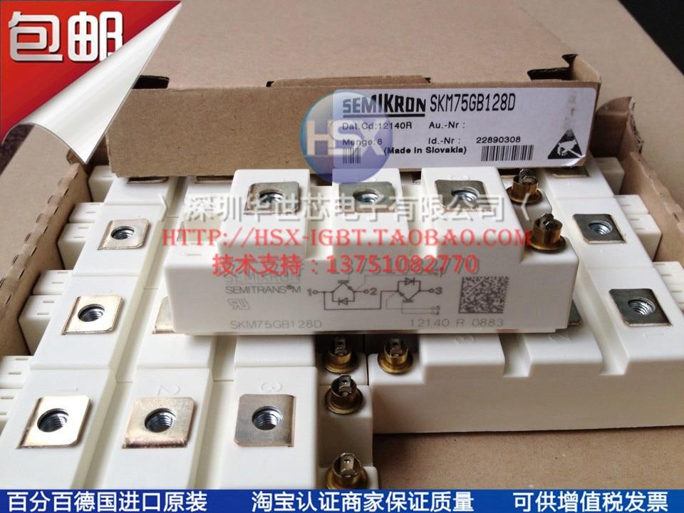 NEW Original SKM75GB128D  welder IGBT kind shooting igbt module bsm50gx120dn2 new and original