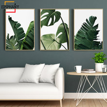Modern Green Plant Wall Art Tropical Leaves Botanical Print Monstera Banana Leaf Tropical Decor Wall Pictures for Living Room(China)
