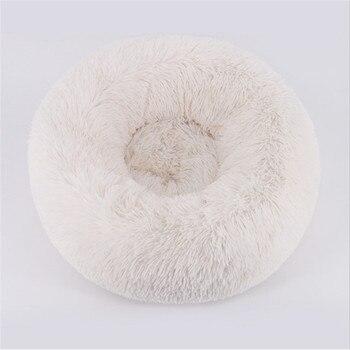 Luxury Round Dog Bed  2