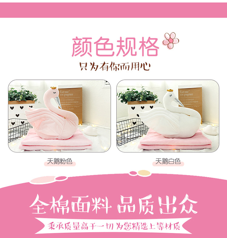 50x50 centímetros Plush Dos Desenhos Animados Swan