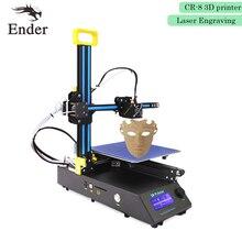 3D принтер CR-8 2 в 1 лазерная гравировка мини 3 D принтер 3D DIY Kit 210*210*210 мм легко собрать N накаливания как подарок (creality 3D)