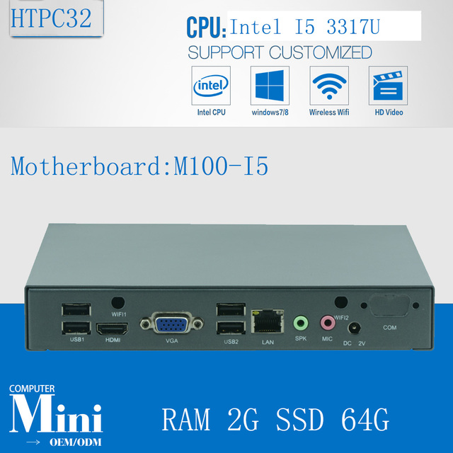 Fanless pc industrial computer with 6*USB 2.0 Dual Gigabit Lan  HDMI Auto Boot Intel  Core i5 3317U With RAM 2G SSD 64G