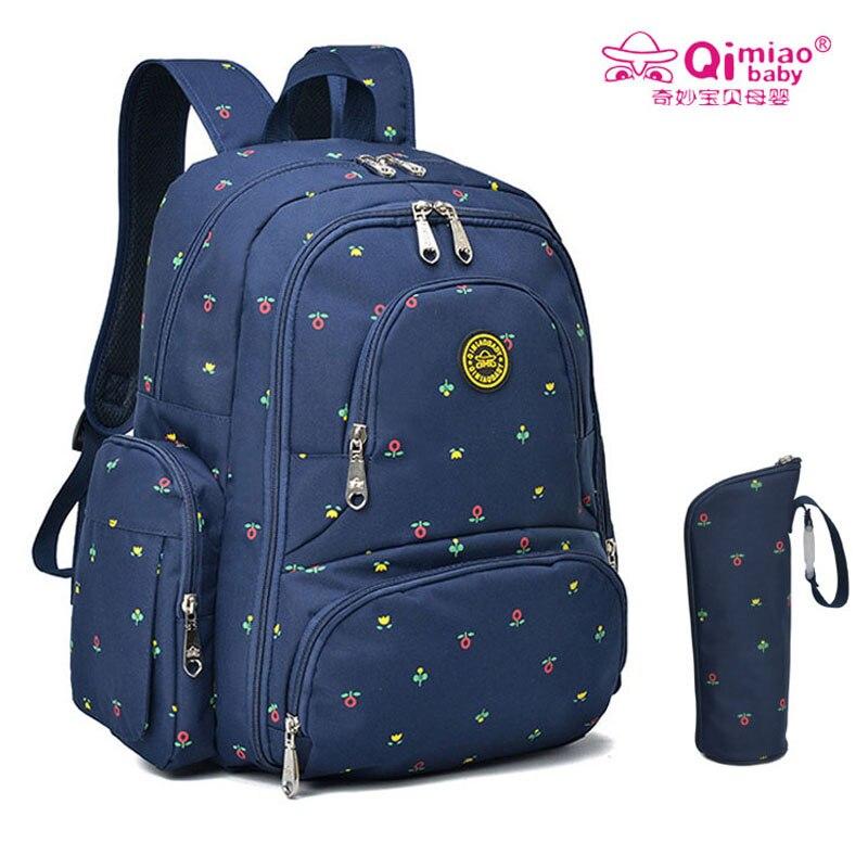 Qimiaobaby mode momie maternité sac à couches grand sac d'allaitement voyage sac à dos Designer poussette bébé sac bébé soin Nappy Backp