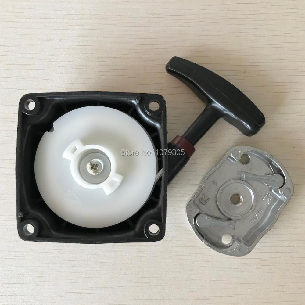 1E40-5F 430 Brush Cutter Grass Trimmer Simple Kind Starter With Pulley