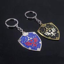 20Pcs Wholesale The Legend of Zelda Keychain For Men Breath of the Wild Metal Key chain For Keys Men Car Women Bag Accessories