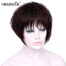 SHANGKE Short Brown Kinky Curly Hair Wigs Wome Natural Fake Hair Heat Resistant Synthetic African American Wigs For Black Women  pixie cut synthetic african american wigs for women short curly hair blonde brown mix wigs 10pcs lot free shipping