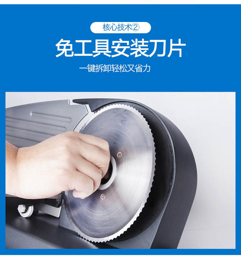 Beef Mutton Slices Toast Bread Beef Cattle and Potatoes Mutton Slicer Household Meat Slicer Electric Planing Machine Small 7