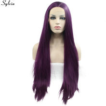 Sylvia Heat Resistant Fiber Natural Purple Long Silk Straight Hair Wigs Soft Synthetic Lace Front 180% Density Wig Free Shipping