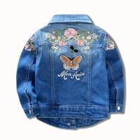 Girls Denim Jackets Coats Fashion Children Outwear Embroidery Sequins Children S Clothing Spring Autumn Kids Denim
