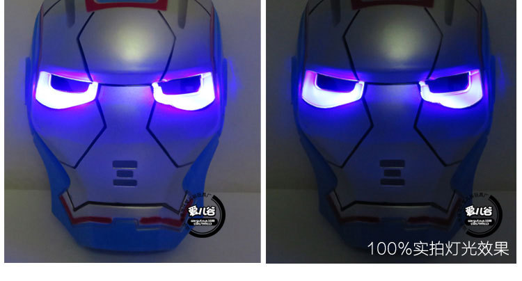 2016 Sell like hot cakes avengers alliance Luminous toy Anime show patriot mask Blue iron man mask Luminous toy 21cm*16cm