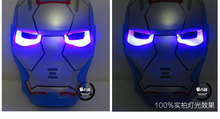 2019 Sell like hot cakes 21cm*16cm Avengers Iron man Iron Patriot Luminous mask model Holiday gifts Costume party props Ornament