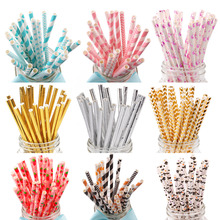 25 PCs Multi-Color Paper Straws For Party Event Decoration