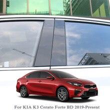 Carro-estilo para kia k3 cerato forte bd 2019 centro da janela do carro pilar adesivos guarnição decoração externa filmes acessórios de automóveis
