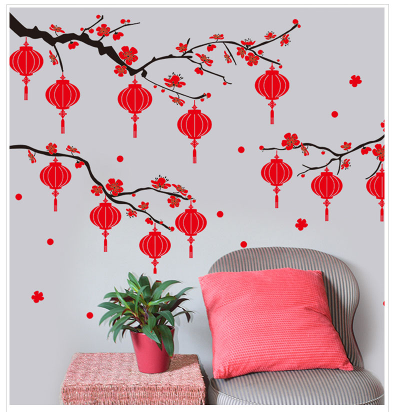Chinese New Year 2017 House Decorations