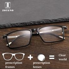b7ef90b66a TR90 Prescription Eyeglasses Progressive Anti Blue Ray Multifocal  Photochromic Clear Optical Spectacles For Men  4012