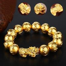Позолоченный Браслет PIXIU для женщин/мужчин с золотыми бусинами, парный браслет, приносящий удачу, смелое богатство, Парные браслеты фэн-шуй