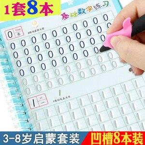 Image 3 - Neue 8 teile/satz Pinyin/Zeichnung/anzahl/chinese/Englisch alphabet kalligraphie Kinder schüler nut kalligraphie Copybook