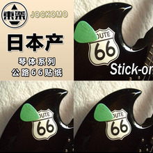 """Inlay Sticker P74ISPH3 Decal Sticker for Guitar Bass Ukulele – Picks on Stickers """"Pick Holder"""" Route 66, 2 Pieces"""