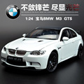 Children's toy cars,Simulation of mini car,,Alloy model car toys,m3 gts,Gifts for children.Christmas gifts.