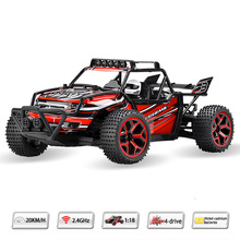 High Quality RC Car Drift 4WD 20Km/H 1/18 2.4Gh Off-Road Buggy Remote Control Toys For Kids VS A959
