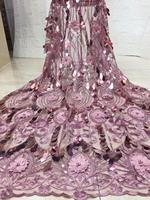 3D Flowers Latest sequins African Cord Lace Fabrics High Quality Royal pink Nigerian Lace Fabric  Wedding African Lace Fabric