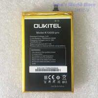 Oukitel k10000 pro/ Mix Battery 100% New High Quality 10000Mah Battery Replacement Backup Battery For Oukitel k10000 pro