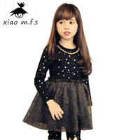 2017 Spring Autumn Girls Dress Pearls Casual Long Sleeves lace Mesh Kids party Dresses For Girl Clothing Cute Princess Dress