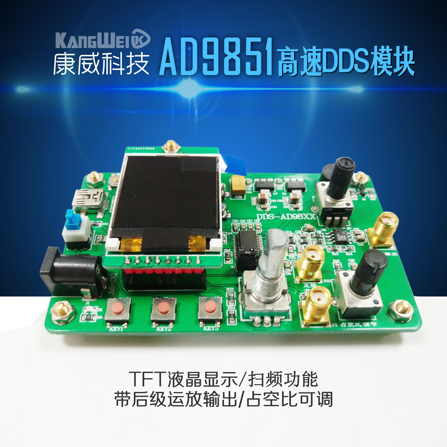 AD9851 High-speed DDS Module Function Signal Generator Sending Program Compatible with 9850 Sweep Function ad9850 ad9850brsz ad9851 ad9851brs ad9851brsz