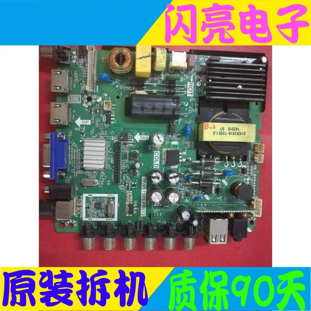 Main Board Power Board Circuit Logic Board Constant Current Board 42-inch motherboard TP.VST59S.PB813