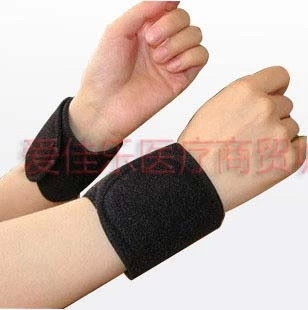 Tourmaline self-heating wrist support magnetic therapy pads tourmaline bowl a pair of