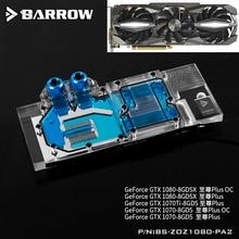 BARROW Full Cover Graphics Card Block use for ZOTAC GTX1080-8GD5X Extreme PLUS OC/GTX1070TI-8GD5 Extreme GPU Radiator Block RGB