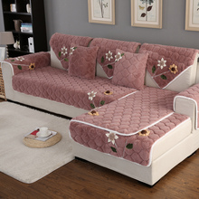 Flocked Flower Sofa Cover Thicken Plush Slipcover Non-slip Seat Couch For Living Room Corner Sectional Towel