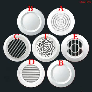 ABS okrągły wentylacja powietrza kratka żaluzja powietrzna vent kanał wentylacyjny obejmuje 75 100 150 200mm ogrzewanie chłodzenie i otwory wentylacyjne tanie i dobre opinie