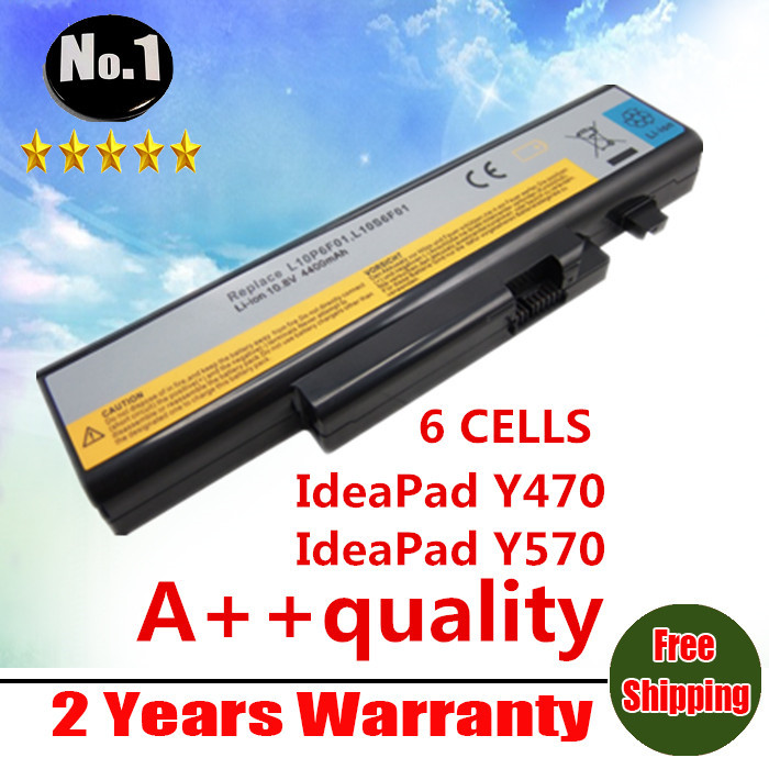 NEW 6 CELLS LAPTOP BATTERY FOR LENOVO IdeaPad Y470 Y470A Y570 Y570A 57Y6625 57Y6626 L10C6F01 L10P6F01 L10S6F01 FREE SHIPPING