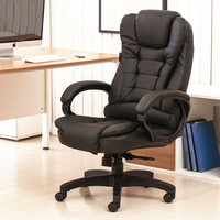 Simple Modern Soft Multifunctional Boss Chair Leisure Lying Staff Manager Office Chair Lifting Swivel Computer Gaming Chair