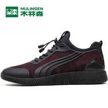 Mulinsen Men's Running Shoes red Black blue Sport Shoes Breathable Light Weight Outdoor Training Sport Sneakers 270111