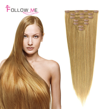 Beauty 24inch Brazilian Clip in Extensions 120G Virgin Clip in Hair Extension 200G 8pcs/set Clip in Hair Extensions Human Hair