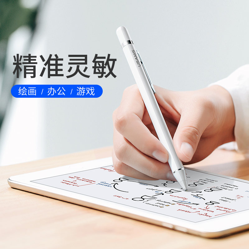 2018 New For Apple Pencil Capacitance Pen High-precision Touch Pen For IPhone X 8 IPad Pro Mini For Samsung S9 Xiaomi All Phone