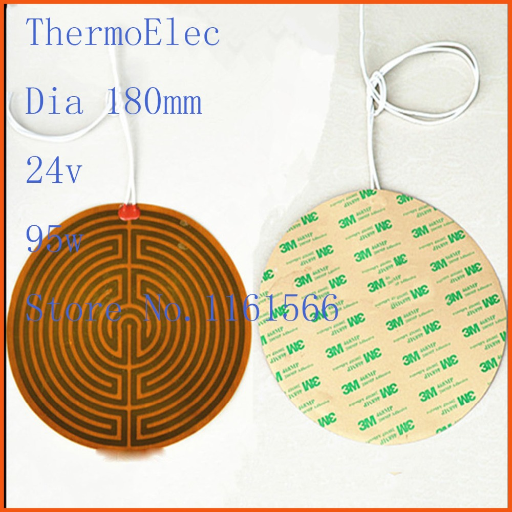 Dia 180mm 24v 95w element heating PI film polyimide heater heat rubber electric flexible heated bad Automobile oil pan heating dia 25mm 12v 5w element heating pi film polyimide heater heat rubber electric flexible heated bad 3d printing beauty equipment